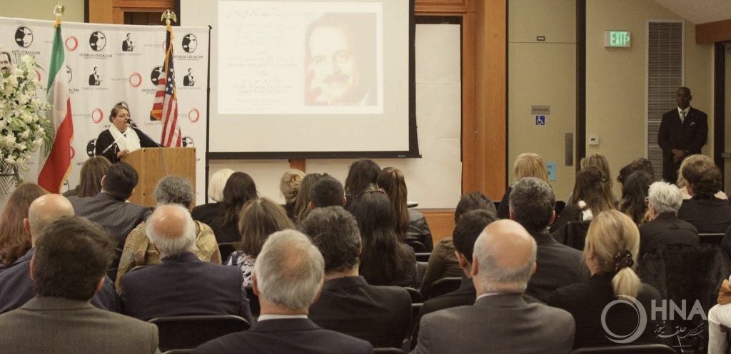 Shahnaz Niroomanesh at a Conference in UCLA to honor the first martyrdom anniversary of Mohammad Ali Taheri